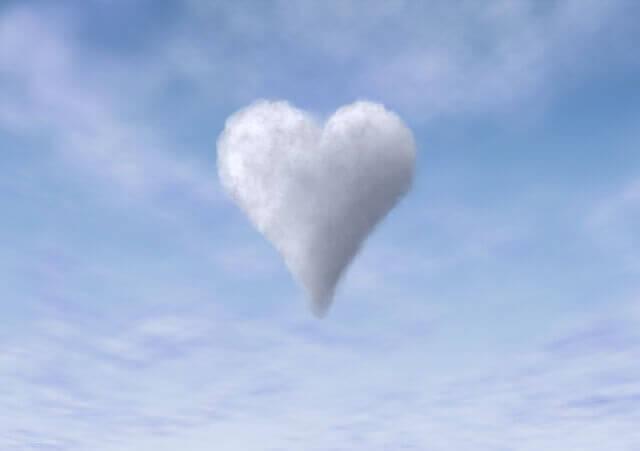 cerrar el corazon
